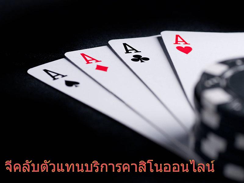 gclub-poker