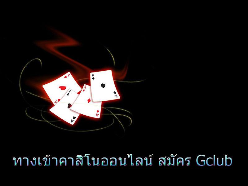 G-club-web